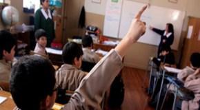 ¿Cómo enseñamos a los niños que aprendan?