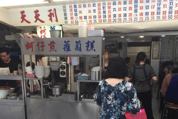 台湾の大衆食堂。