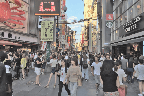 【桃旅嚴選】やっぱりみんな大阪好き。