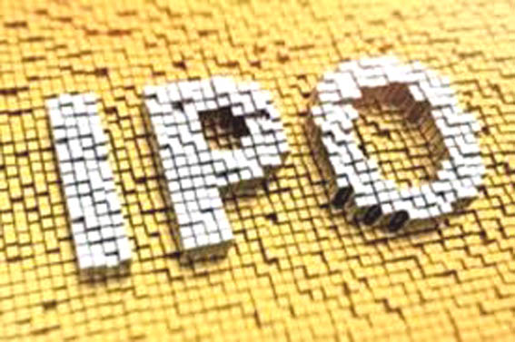 Government eyes Rs 226 crore from MSTC IPO