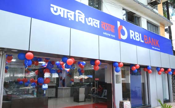 RBL Bank ties up with CreditVidya to improve customer experience