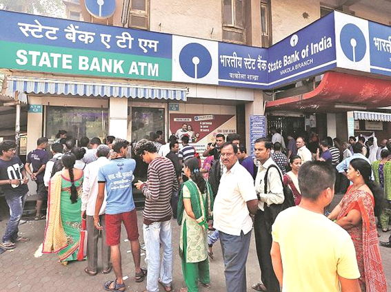 SBI buys loans worth Rs 27,000 cr from non-banking financial cos in FY19