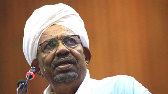 Sudan probes al-Bashir after 'large sums of cash found at home'