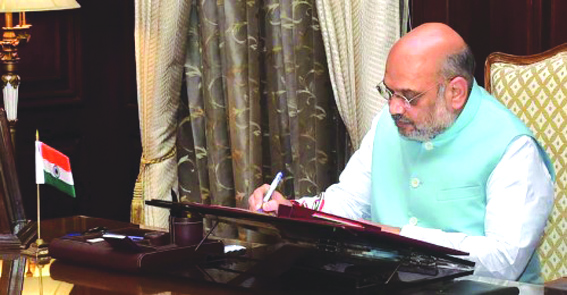 Amit Shah chairs meeting on internal security