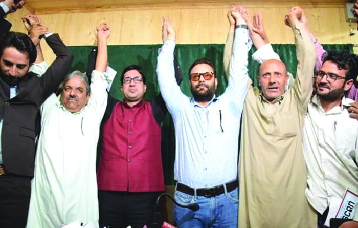 JKPM, AIP forge alliance for upcoming assembly polls