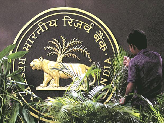 Over 6800 cases of bank fraud involving Rs 71500 crore in 2018-19: RBI