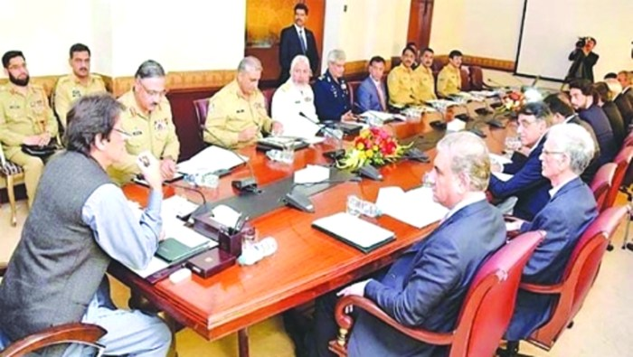 Imran Khan holds NSC meeting