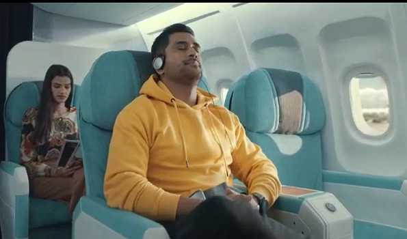 IPL 2020: Dhoni plays it cool in new TVC