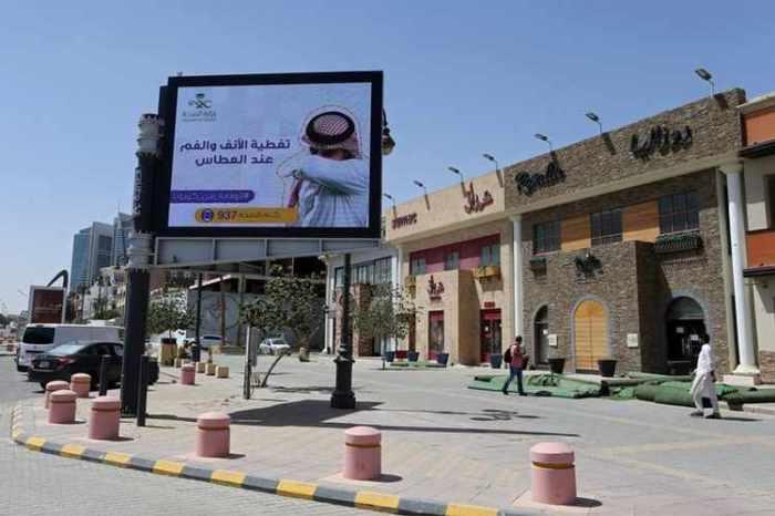 Saudi Arabia to impose curfew to curb coronavirus spread