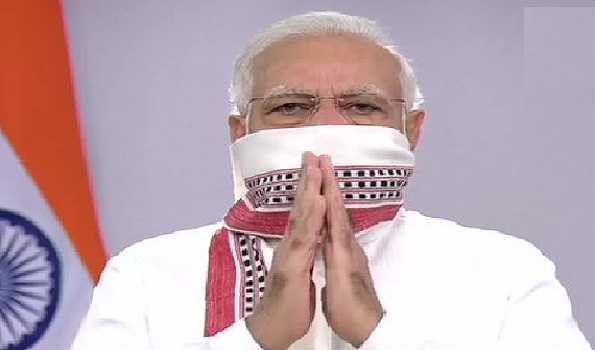 Corona has made us realise importance of self-reliance: PM