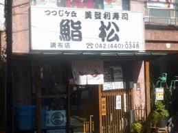 ikitsuke1