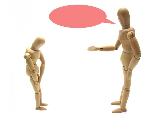 「怒る」と「叱る」の違い その1