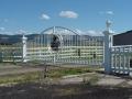 VERSKA  RAILING - PALMER GATE - CANTALEVER 010