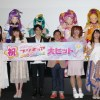 【映画】爆笑問題の田中裕二「プリキュア」観客層に驚き「50過ぎのおじさんが……」