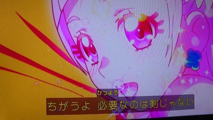 はぐっとプリキュア 第11話 ネタバレ ストーリー 見逃し