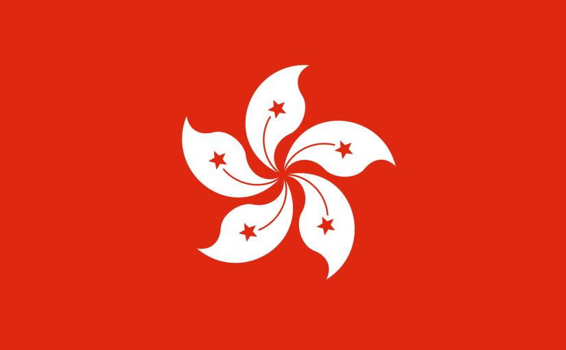 prediksi togel HK 09-01-2019