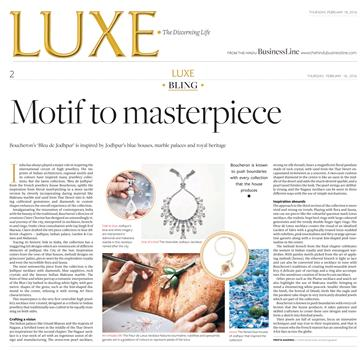 Motif To Masterpiece_Luxe Feb 2016