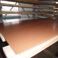 Aluminiumplatte Flachblech Glattblech - 25my Polyester Farbbeschichtung - 0,70 mm Stärke