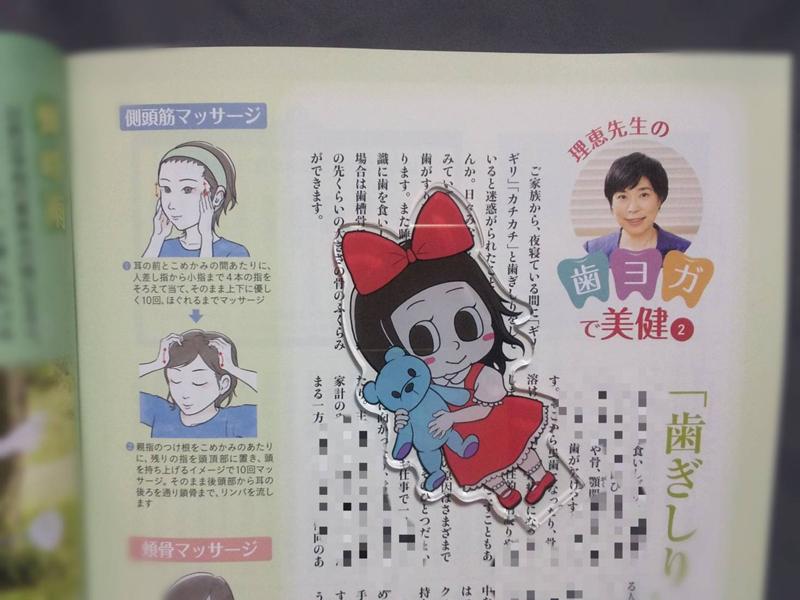 終活読本ソナエ2020年夏号