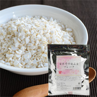 お米を炊かずに、 お手軽玄米食始めませんか
