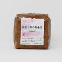 味噌の仕込み 天然発酵と加温発酵