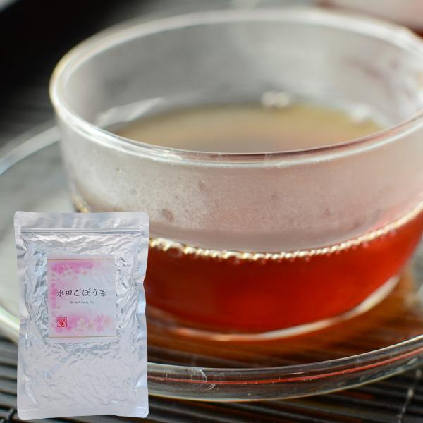 2度美味しいごぼう茶であったまろ