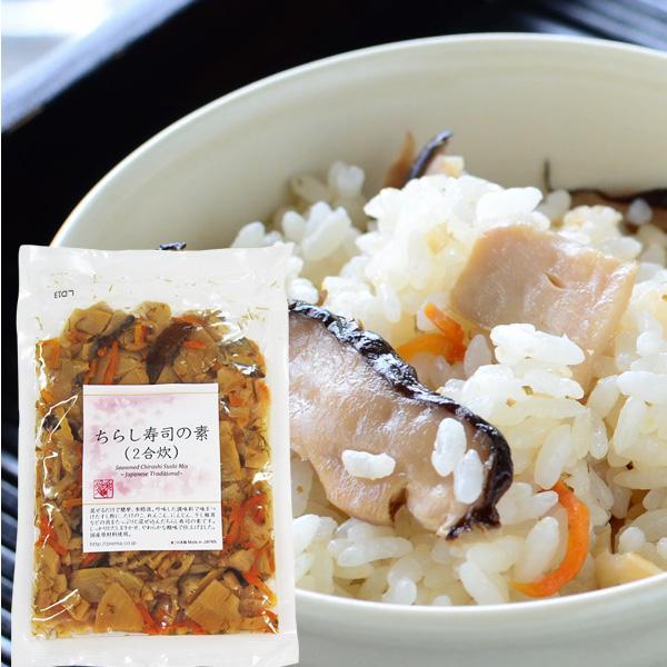 炊きたてご飯と混ぜるだけ「ちらし寿司の素」