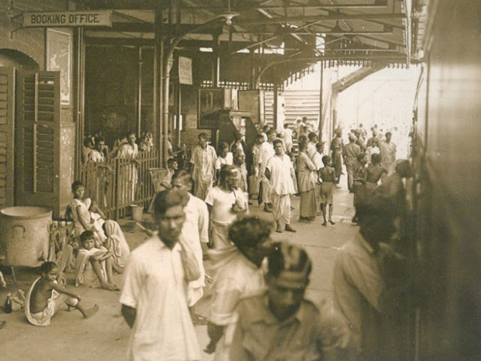 1940s Railways Station Near Kolkata