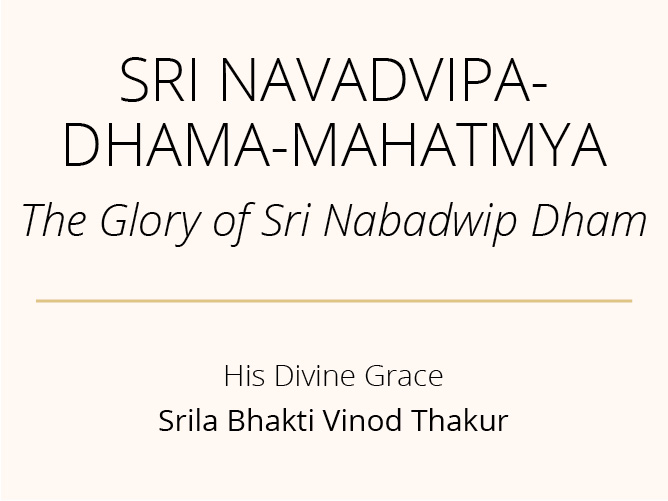 Sri Navadvipa-dhama-mahatmya