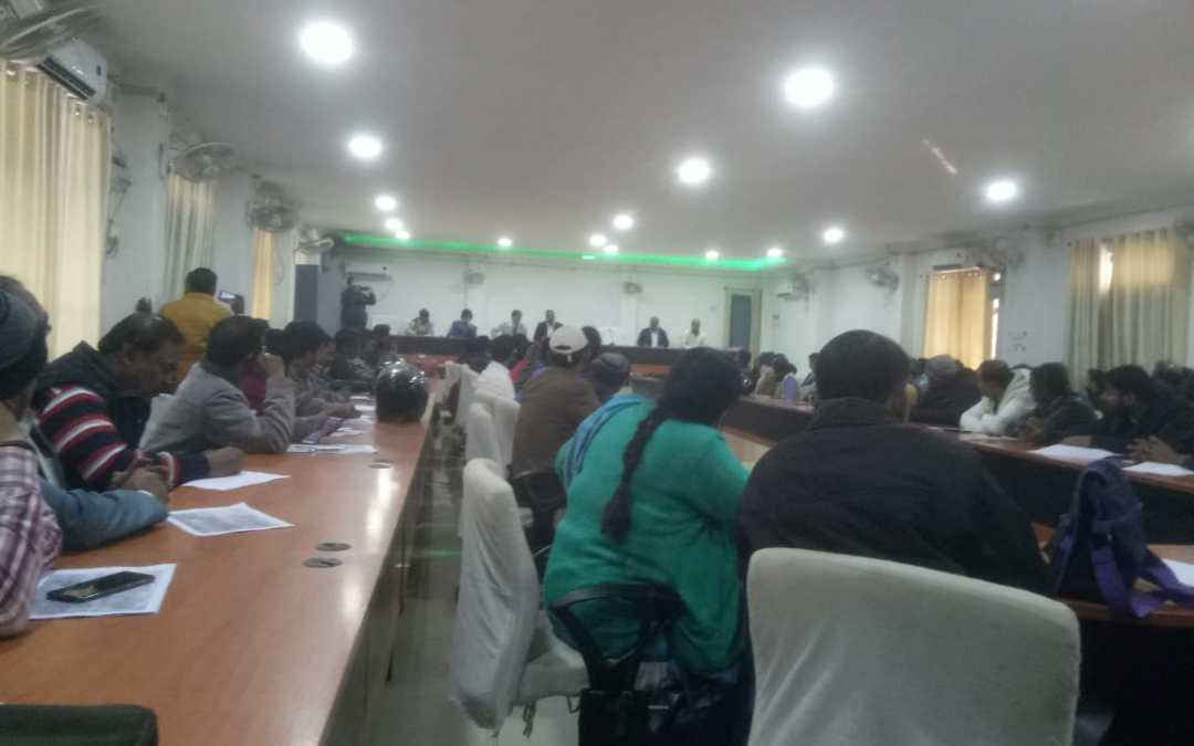 Meeting at District Magistrate