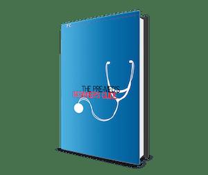 pmcbg ebook small