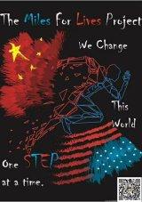 WeChat Image_20200411214518
