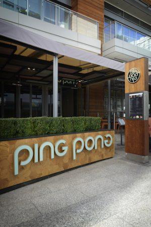 Ping Pong, Westfield shopping mall, Shepherds Bush, London.