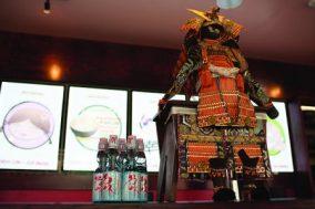 Happy Samurai