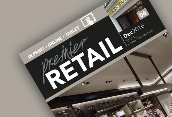 Premier Retail 1-7