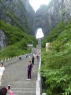 999 marches mont tianmen