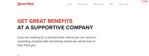 Human Made homepage.