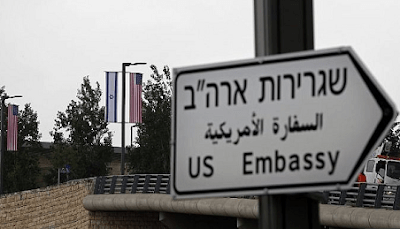 United States Embassy in Jerusalem