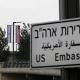 United States Embassy in Jerusalem