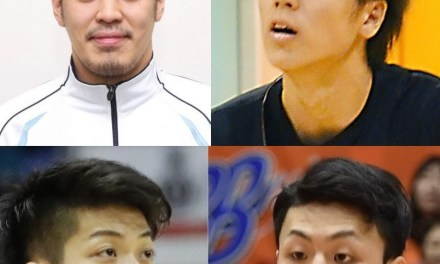 Japan expels four basketball players for 'buying sex' while in their jerseys (Photos)