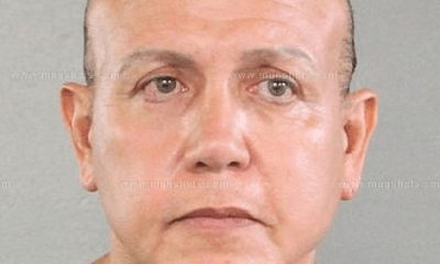 serial mail bomber identified as Trump supporter