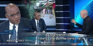 Nnamdi speaks on Israeli National T.V