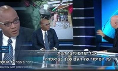 Nnamdi speaks on Israeli National T.V