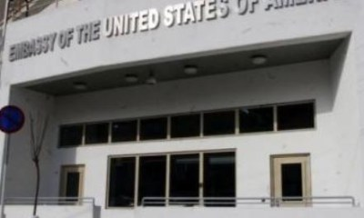 US embassy in Nigeria shuts down indefinitely