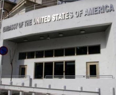 US embassy in Nigeria shuts down indefinitely