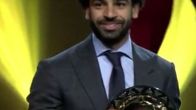 2018 CAF African Player of the Year