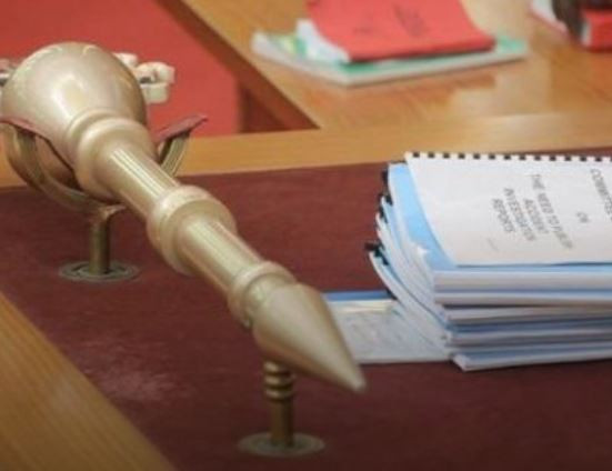 Bauchi state house assembly