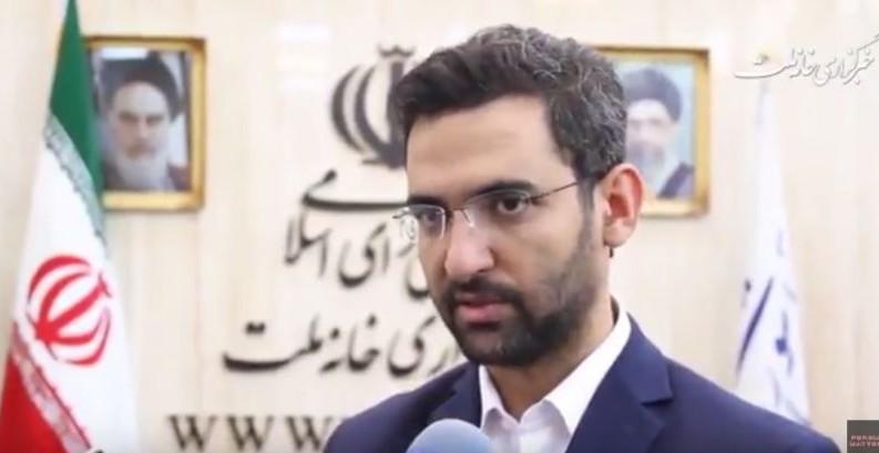 United States cyber attack unsuccessful, says Iran