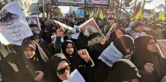 funeral of Iranian General Qassem Soleimani
