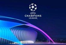 UEFA confirms new venue for Champions League final